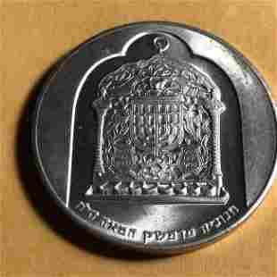 1974 Israel 10 Lirot Silver Uncirculated Coin Hanukkah