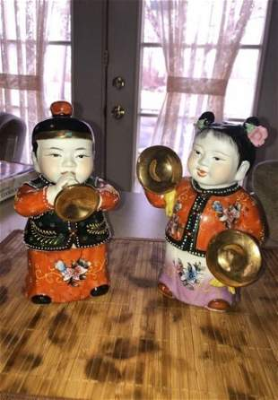 """Chinese Moriage Pair of Satsuma 8"""" Tall Figurines In VG"""