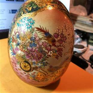 """VINTAGE SATSUMA EGG MADE IN CHINA 6"""" TALL IN VG COND..."""