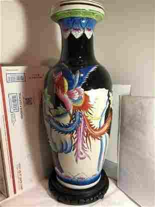 "Very Large Vintage Chinese Import 24"" Decorative Vase"