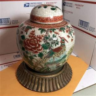 Scarce Chinese Famille Verte Early c1900 Ginger Jar...