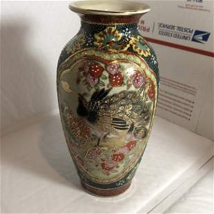"""Vintage Lovely Satsuma Hand Painted Peacock Vase 7.75"""""""