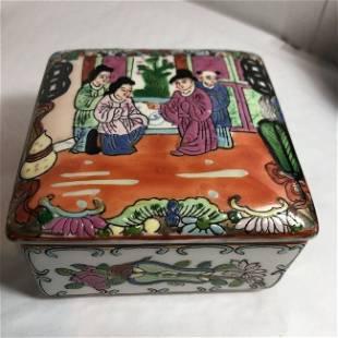 Chinese Qianlong Mark Famille Rose Lidded Trinket Box..