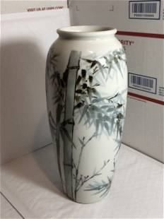 """Vintage Japanese Bamboo Design Vase 9.75"""" Tall Preowned"""