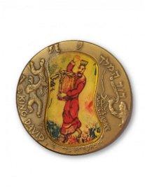Marc Chagall-King David