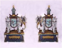 A PAIR OF CHINESE CLOISONNE FLOWER ELEPHANT SHAPED