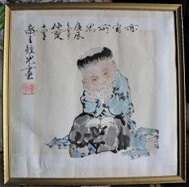 19th Century, Watercolour of Chinese Child With Books