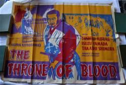 The Throne of Blood - Akira Kurosawa - Film Poster 1957