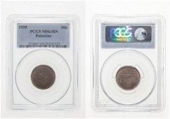 Palestine 1 Mil 1935 KM-1 PCGS MS 63 BN UNC