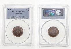 Palestine 1 Mil 1935 KM-1 PCGS MS 64 BN BU