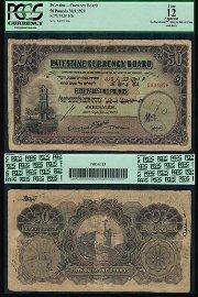 Palestine 50 pounds 1929 P10B Graded 12 PCGS Fine