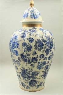 Chinese-style vase