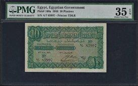 Egypt, 10 piaster, 1916, P-160a, PMG VF-35 EPQ