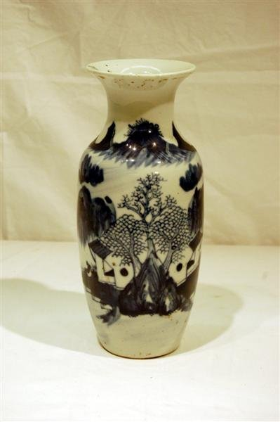 "2006: BLUE CANTON FLARE TOP VASE - 9 1/4"" Tall"