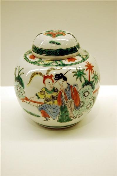 Chinese Porcelain Ginger Jar with Figural Decoration -