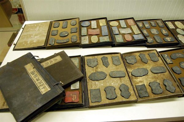 224: Fourteen Boxed Sets of Oriental Antiquities
