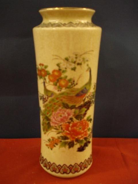 7: Satsuma Vase