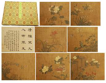 NINE PAGES OF CHINESE PAINTING ALBUM BY XIAO SHU
