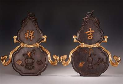 A PAIR OF CHINESE ZITAN INLAID BOXWOOD GOURD SHAPE