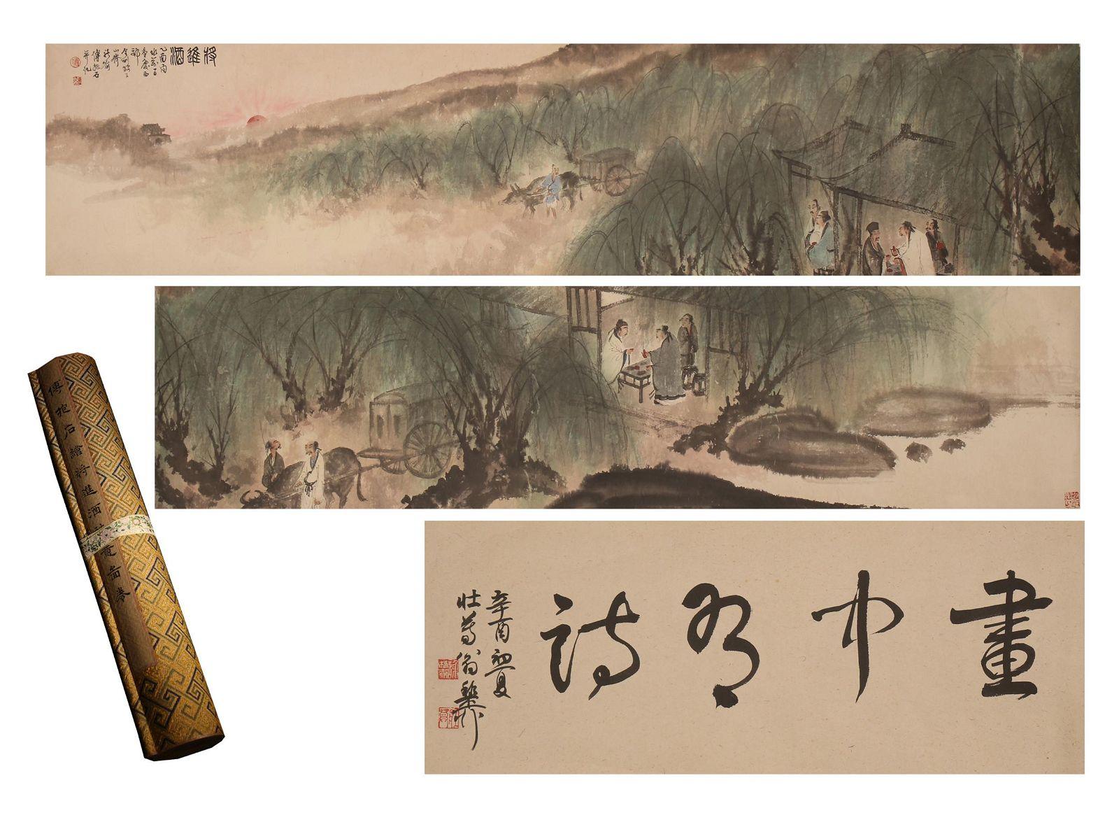 A CHINESE HAND SCROLL PAINTING OF QIANGJINJIU BY FU