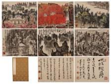 CHINESE PAINTING ALBUM OF MOUNTAIN VIEWS BY LI KERAN