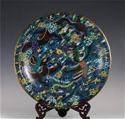 A CHINESE CLOISONNE DRAGON PATTERN LARGE PLATE