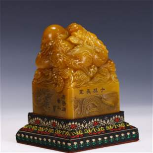 A CHINESE SOAP STONE SEAL