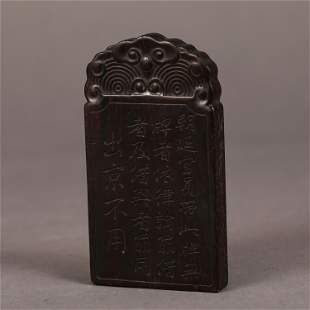 A CHINESE ZITAN PLAQUE