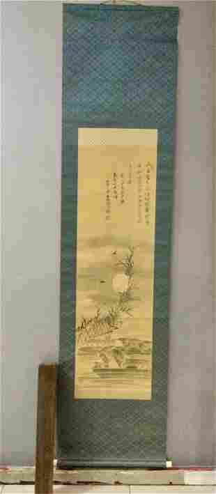 A CHINESE PAINTING SCROLL DEPICTING FISHING