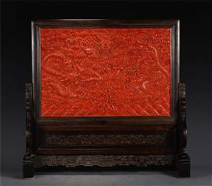 A CHINESE ZITAN LACQUER DRAGON PATTERN TABLE SCREEN