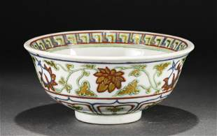 A CHINESE PAINTED FLOWER PATTERN PORCELAIN BOWL