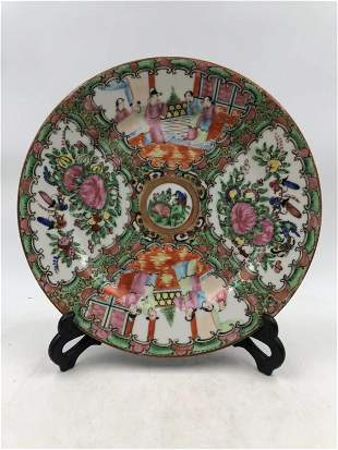 A CHINESE CANTON ENAMEL FLOWERS PATTERN PORCELAIN DISH