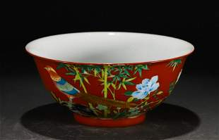 A CHINESE RED GROUND ENAMEL PAINTED PORCELAIN BOWL