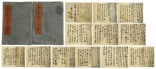 TWO CHINESE POETRY COLLECTION BOOKS