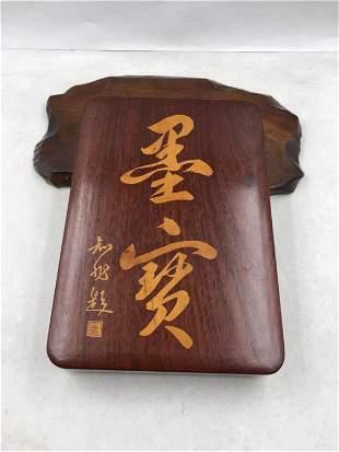 A BAMBOO VENEERED HARDWOOD WEN-FANG BOX