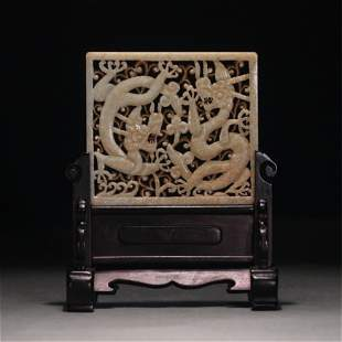 A CHINESE JADE CARVED DOUBLE DRAGONS TABLE SCREEN