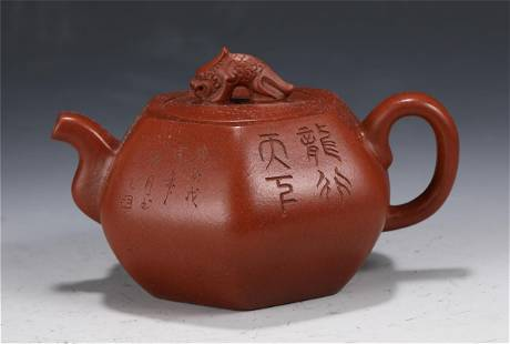 A CHINESE INSCRIBED YIXING CLAY TEA POT