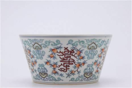 A CHINESE DOU-CAI FU-SHOU PATTERNS WASHER