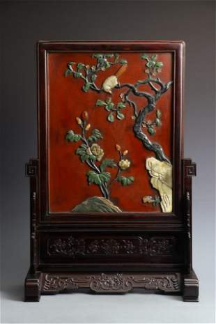 A CHINESE HARD-STONES INLAID TABLE SCREEN