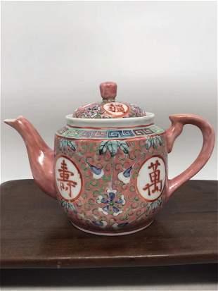 A FAMILLE ROSE PORCELAIN TEA POT