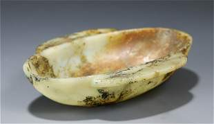 A CHINESE CARVED JADE BRUSH WASHER