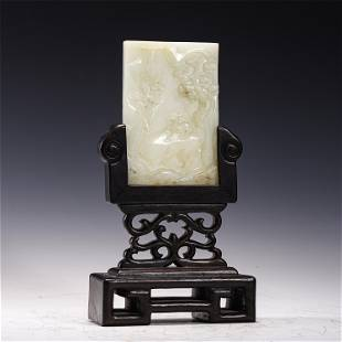 A JADE CARVED 'PINE AND DEER' TABLE SCREEN