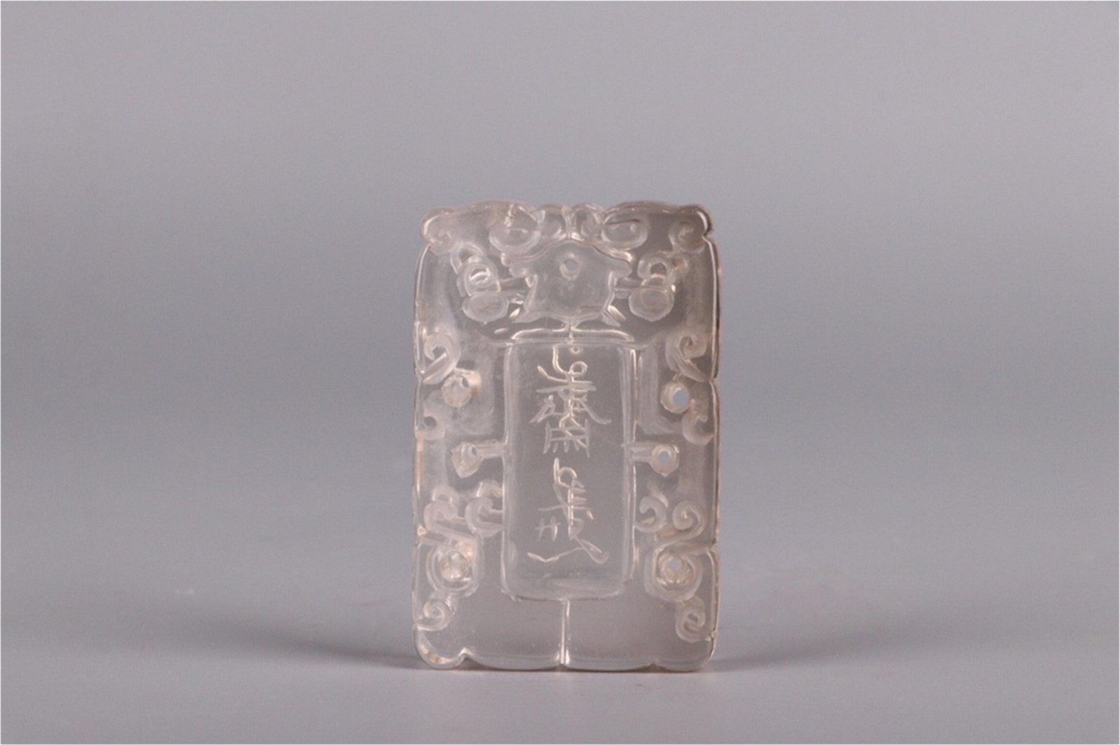 A Chinese Carved Rock Crystal Pendant