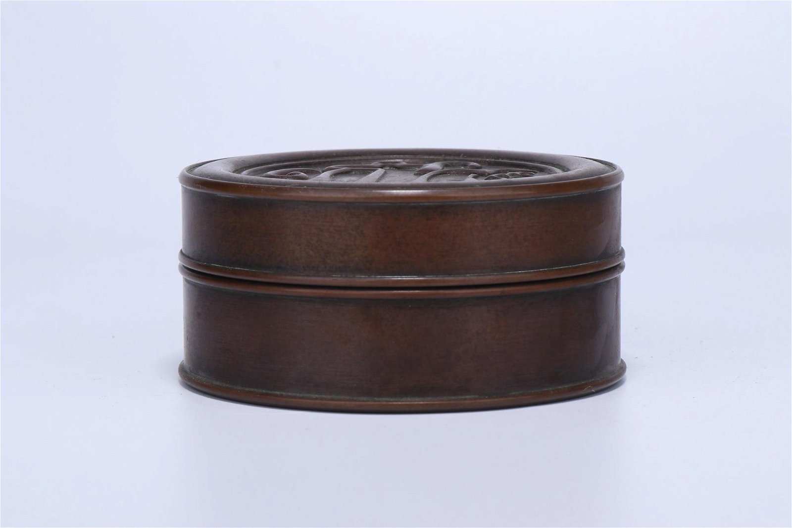 A Chinese Bronze Round Box with Cover