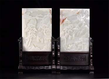 A Pair of Chinese Carved Jade Table Screens