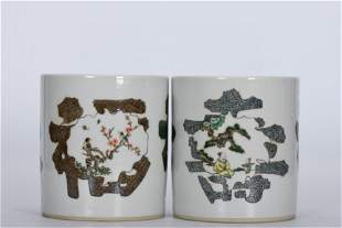 A Pair of Chinese Porcelain Brush Pots