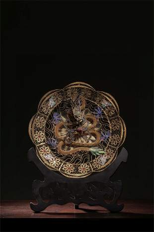 A Chinese Gilt Silver Plate
