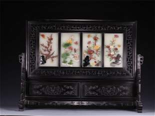 A Chinese Carved Hardwood Table Screen with Jade Inlaid
