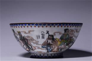 A Chinese Bronze Bowl