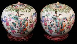 ASIAN: Pair of Chinese famille rose porcelain covered